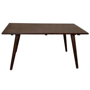 Retro Chic Dining Table